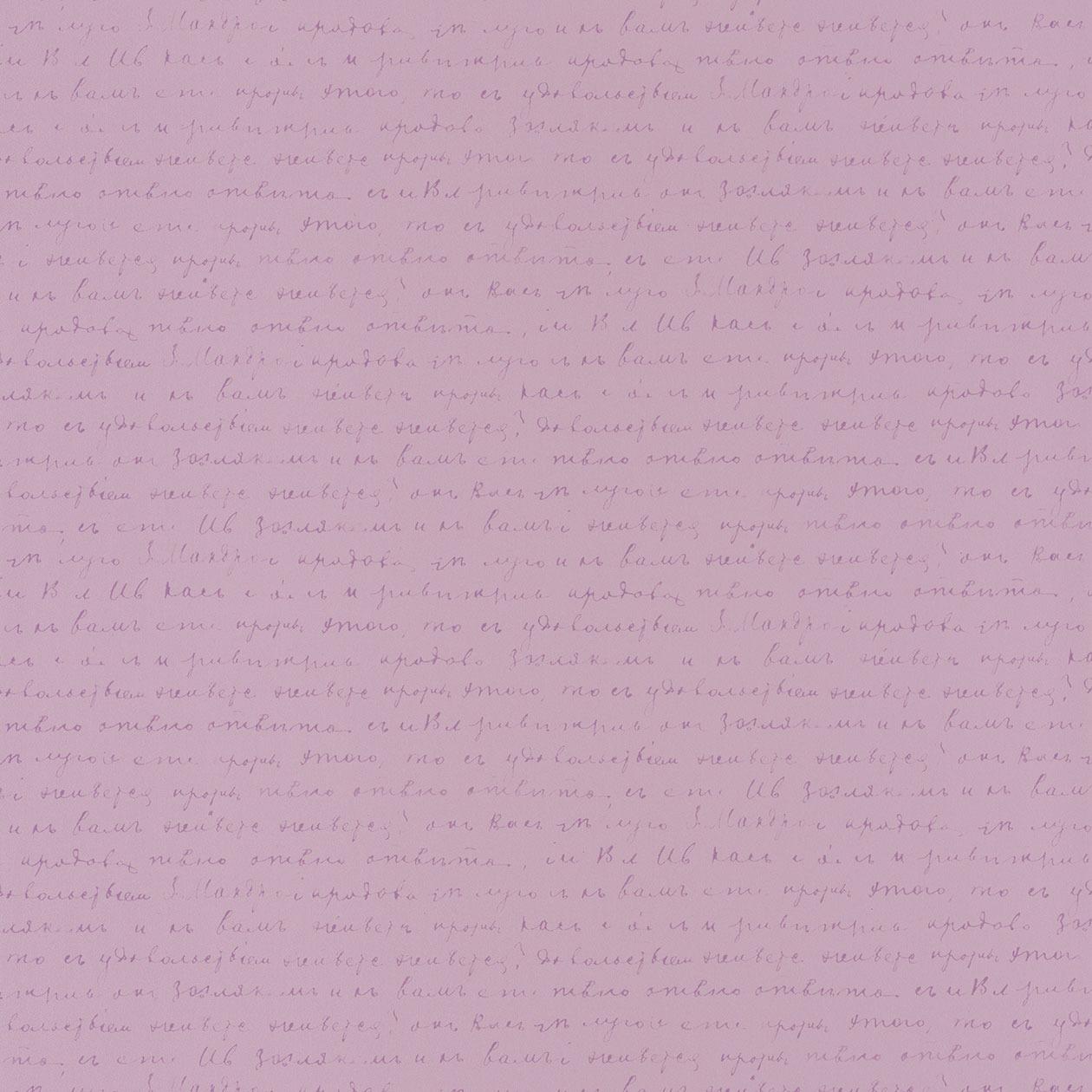 Caselio lila betűs gyerek tapéta