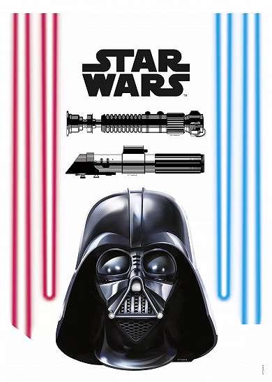 Star Wars Darth Vader faltmatrica