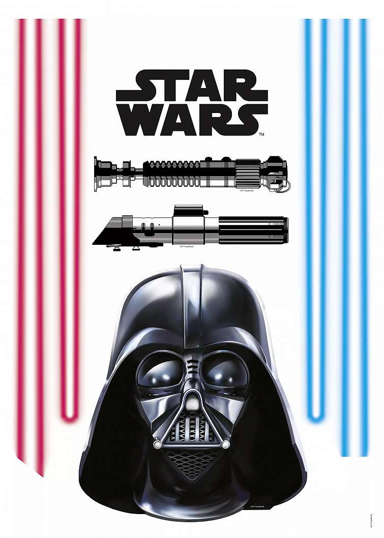 Star Wars Darth Vader faltmatrica